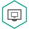 Kaspersky Security для виртуальных сред, Desktop (10-14 устройств, 1 год, базовая, для коммерческих организаций)